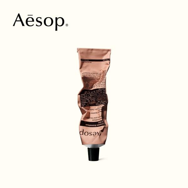 Buy Aesop Resurrection Aromatique Hand Balm 75mL Singapore