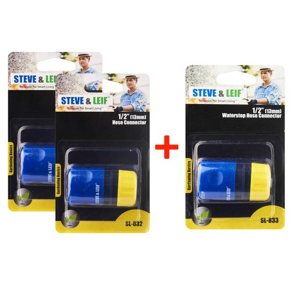 [BUNDLE OF 3] Steve & Leif 1/2 Inch (13mm) & 5/8 Inch (16mm) Hose Connector (2 Normal + 1 Waterstop)