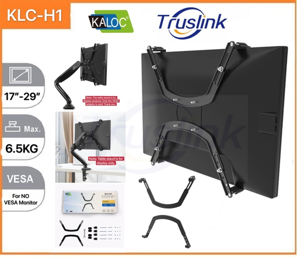 【SG Seller】Truslink Original Kaloc H1 VESA Adapter Universal Adapter VESA Mount Bracket Adapter Monitor Arm Mounting Universal NO VESA Monitor Adapter For 17-29 Display KLC-H1