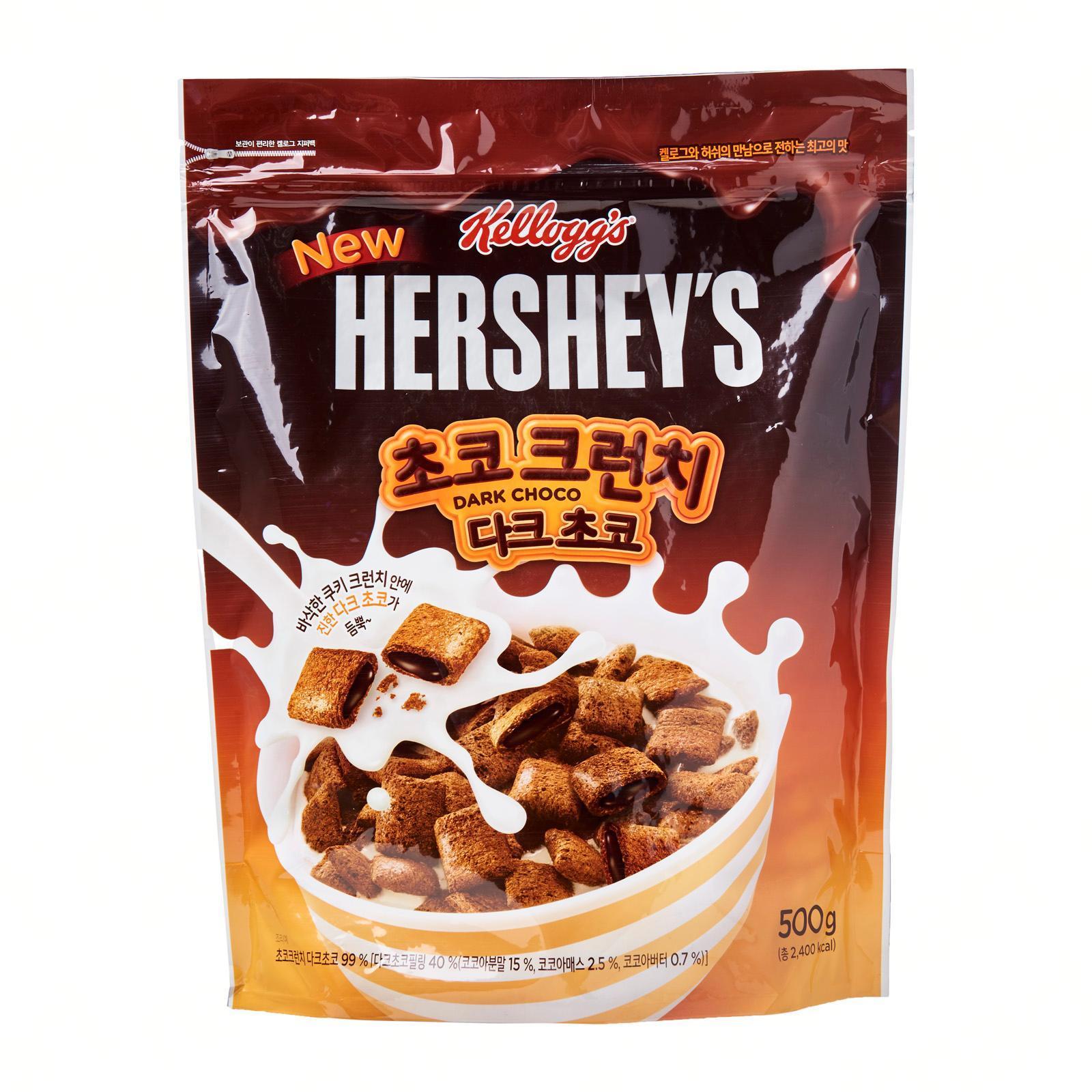 Kellogg's X Hershey's Choco Crunch