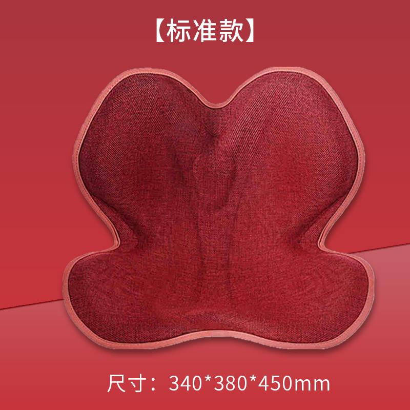Petal Cushion Waist Support Correction Sitting Sedentary Not Tired Lumbar Vertebra Useful Product Anti-Haemorrhoids Hunchback Japan Ass Office