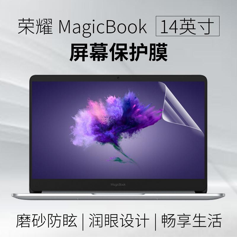 Huawei Matebook X Pro Screen Protector Honor magicbook Tempered Glass 14 Inches Laptop Film