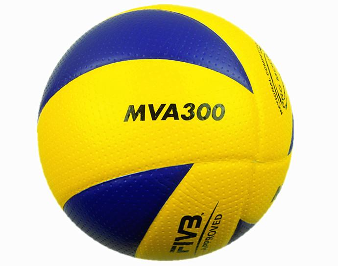 Mikasa Mva 300 Volleyball Soft Pu Volley Ball Mva300 - Intl By Shopping Easy.