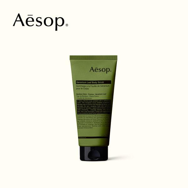 Buy Aesop Geranium Leaf Body Scrub 180mL Singapore