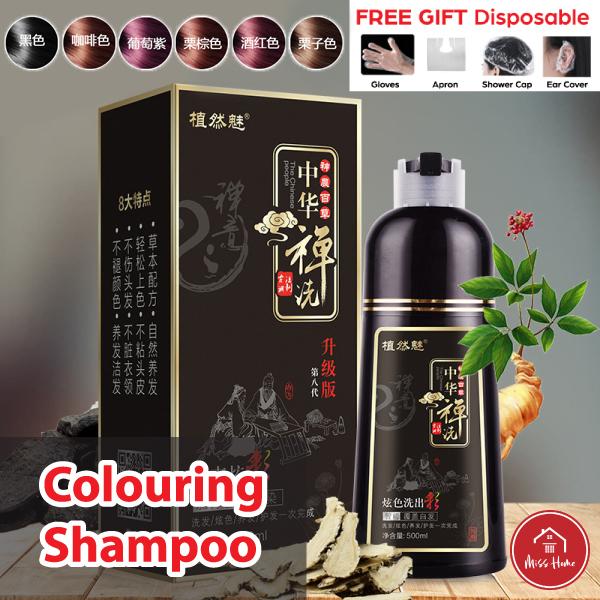 Buy Miss HomeChinese Zen Natural Herbal Colouring Shampoo [5 Colour] 500ml Long-lasting Plant-based Hair Dye Easy Fast Singapore