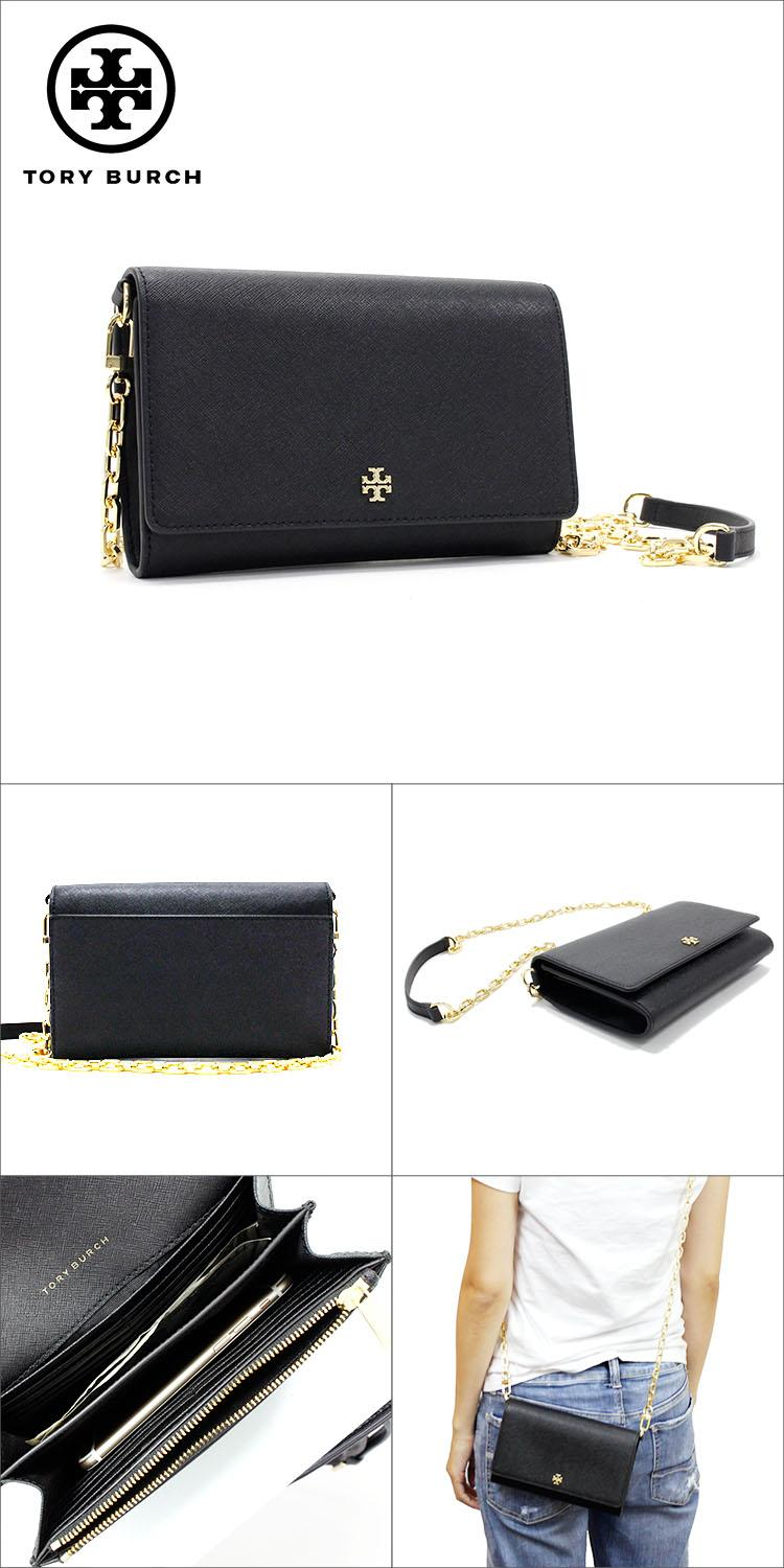 TORY BURCH EMERSON CHAIN WALLET (BLACK)