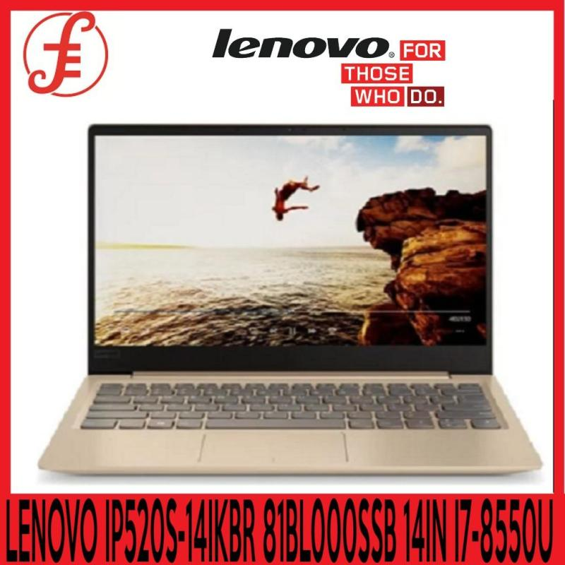 LENOVO IP520S-14IKBR 81BL000SSB GOLD 14IN INTEL CORE I7-8550U 8GB 1TB+128G SSD WIN 10 (IP520S-14IKBR 81BL000SSB)