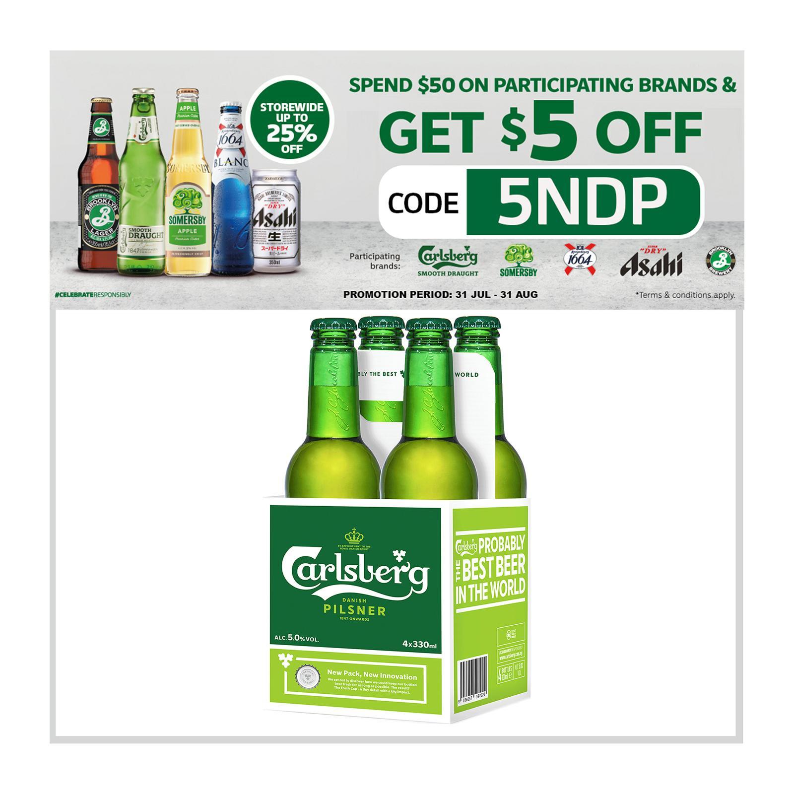 Carlsberg Danish Pilsner Beer Pint 330ml (Pack of 4)