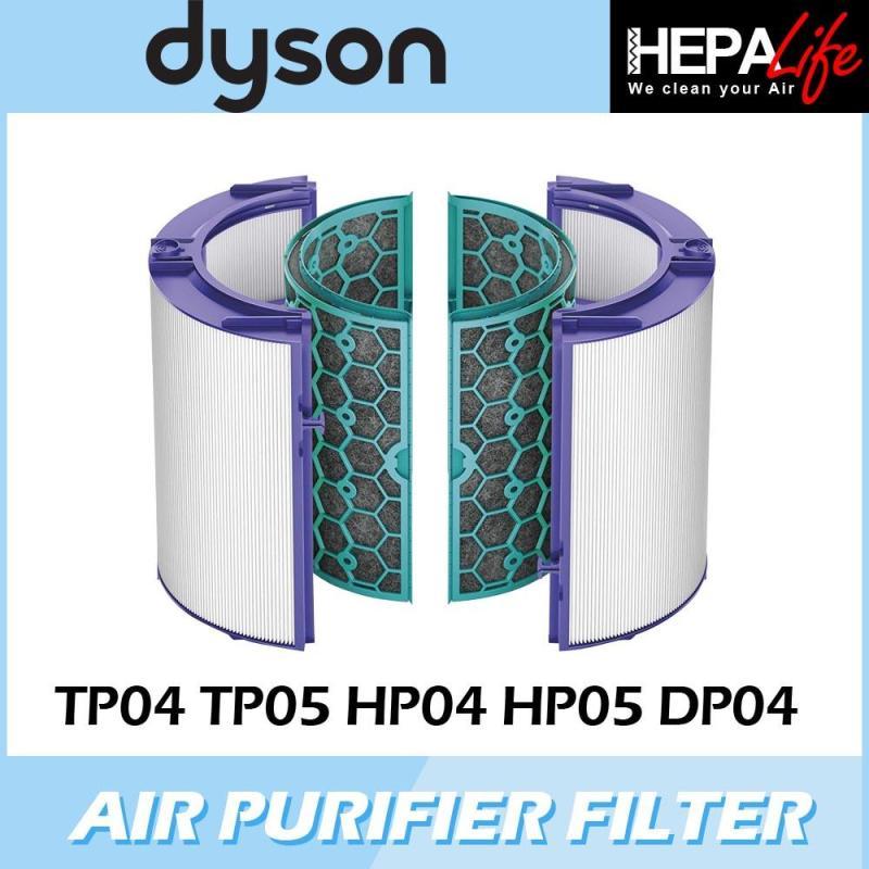 HEPALIFE DYSON Air Purifier Fan Filter TP04 TP05 HP04 HP05 DP04 - Hepalife Singapore