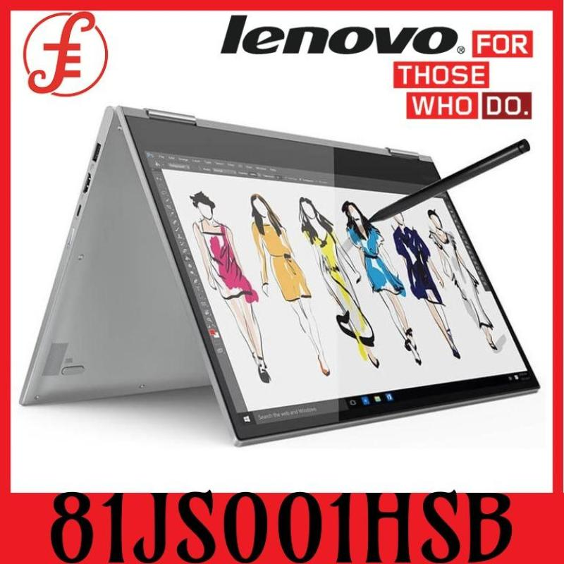 LENOVO YOGA 730-15IWL 81JS001HSB 15.6INCH FHD TOUCH I7-8565U 16GB 512GB SSD NVIDIA GTX 1050 DDR5 4GB WIN 10 HOME (81JS001HSB)