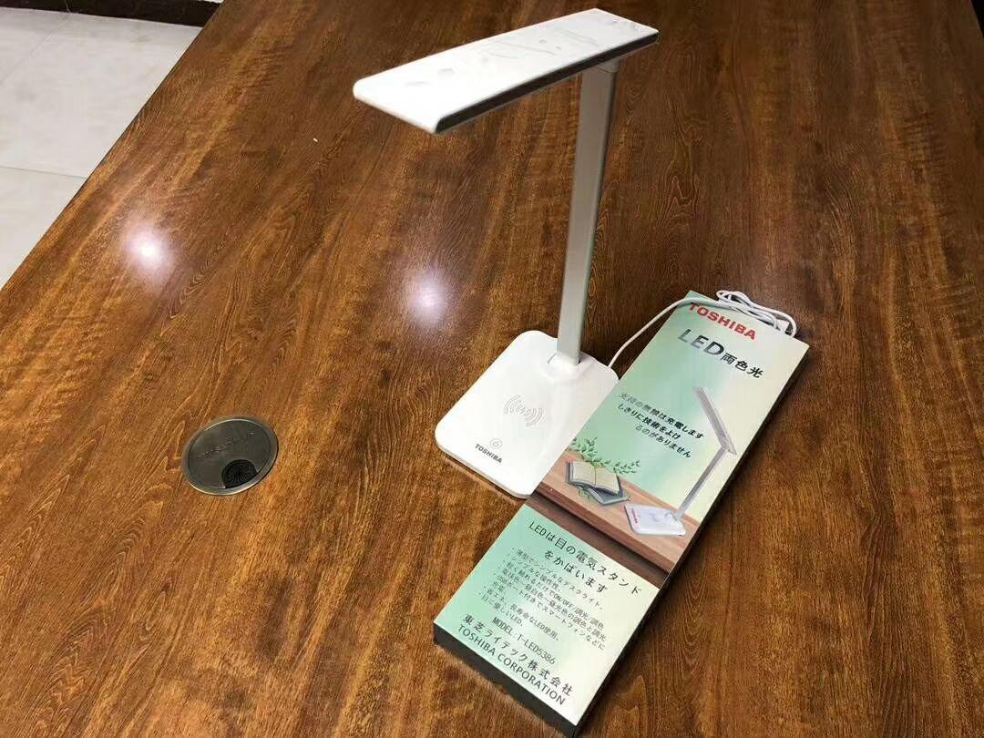 Japan TOSHIBA LED Light (wifi and cable charge)