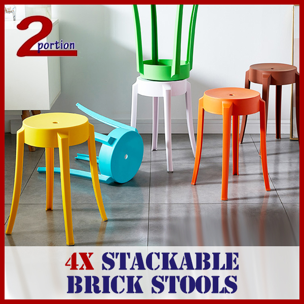 4x Stackable Brick Stools - Modern Design