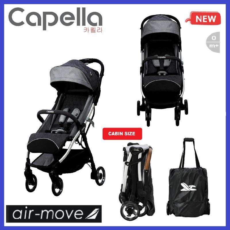 CAPELLA AIR MOVE X7 STROLLER Singapore