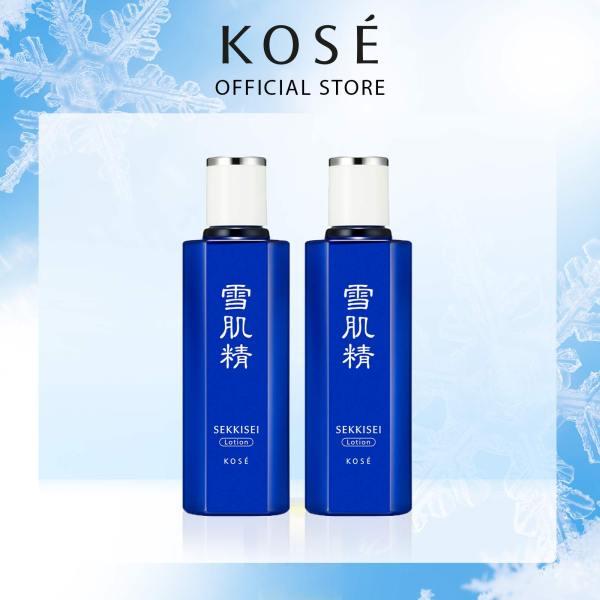 Buy Kose Sekkisei Skin Radiance Duo Gift Set - Lotion 200ml x 2 Singapore