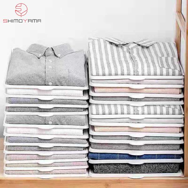 SHIMOYAMA Creative wardrobe lazy folding clothes board storage finishing rack multifunctional fast clothes storage Amazon folding clothes artifact(6 pieces)