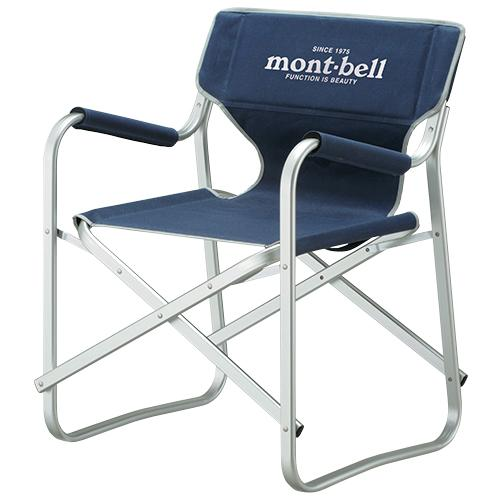 Montbell Japan Folding Chair - Portable Outdoor Camping By X-Boundaries.
