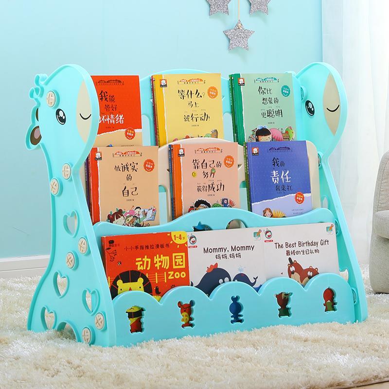 Childrens Bookcase Simplicity Household Landing Baby Toy Storage Rack Kindergarten Figure Bookshelf Plastic Cartoon Picture Book Frame