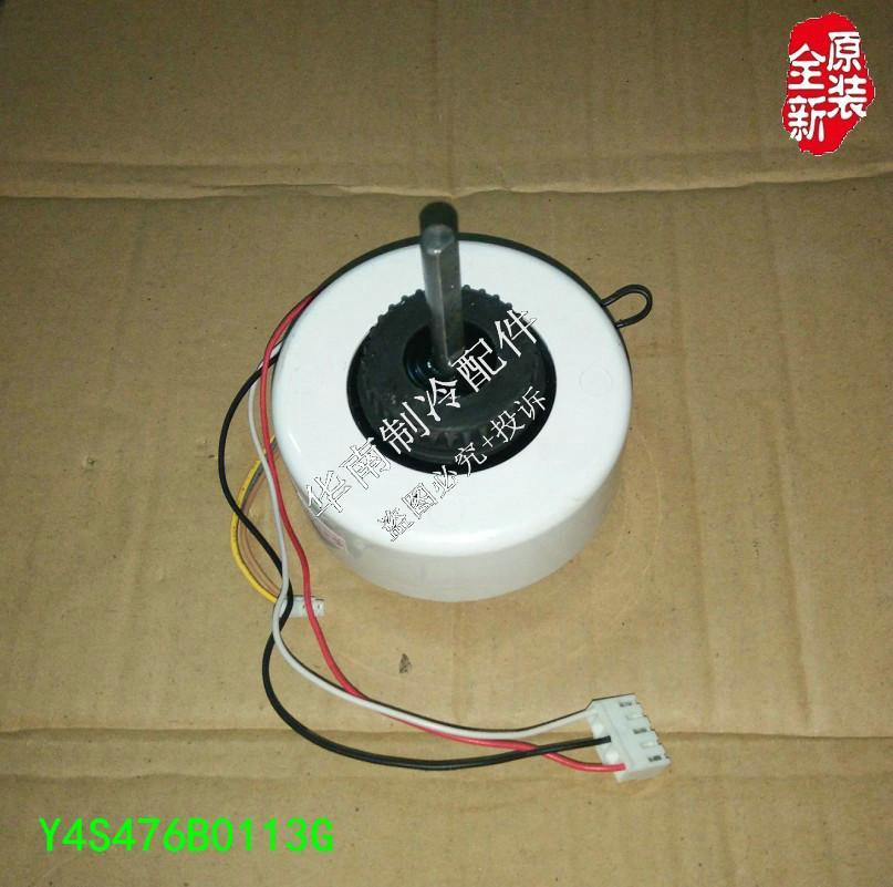Baru TCL Pendingin Ruangan Suku Cadang Snnei Motor Y4S476B0113G Dalam Kipas Motor.