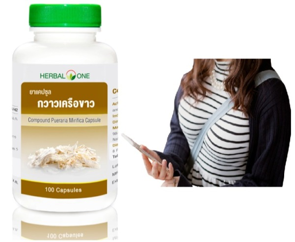 Buy [🇸🇬 Stock] 100 Pueraria Mirifica Compound Capsules - Estrogen Boost, Improve your Bust Singapore