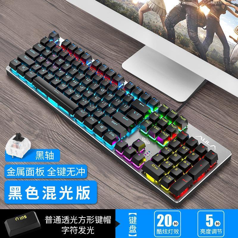 Steam New Style Punk Game Really Mechanical Keyboard Keyclick Black Shaft Vintage Desktop Internet Cafes Internet Cafe ACE Chicken Singapore