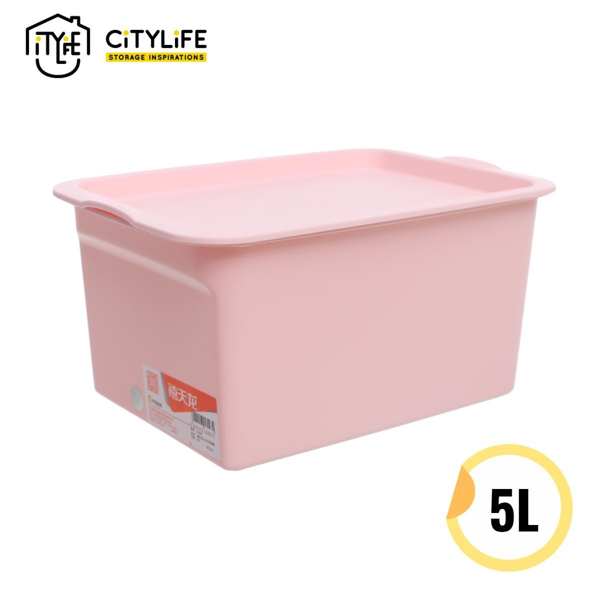 [Bundle of 3] - Citylife 5L Storage Box with Lid