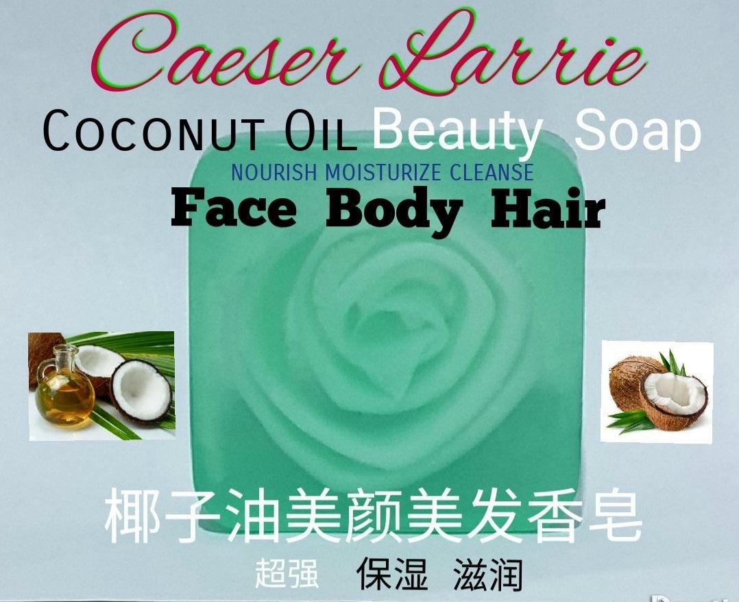 Caeser Larrie Coconut oil soap (mint)