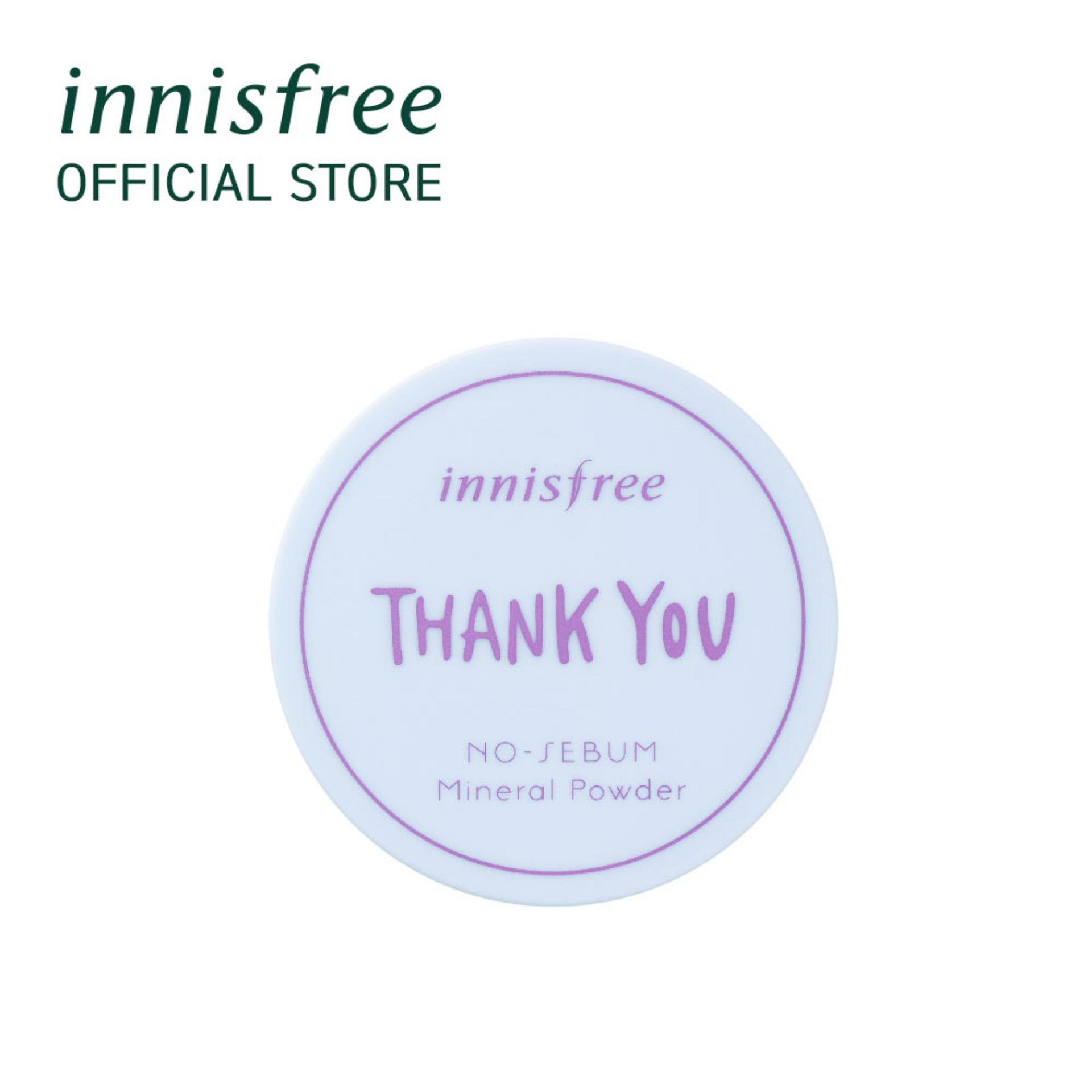 Innisfree No Sebum Mineral Powder 5g By Innisfree.