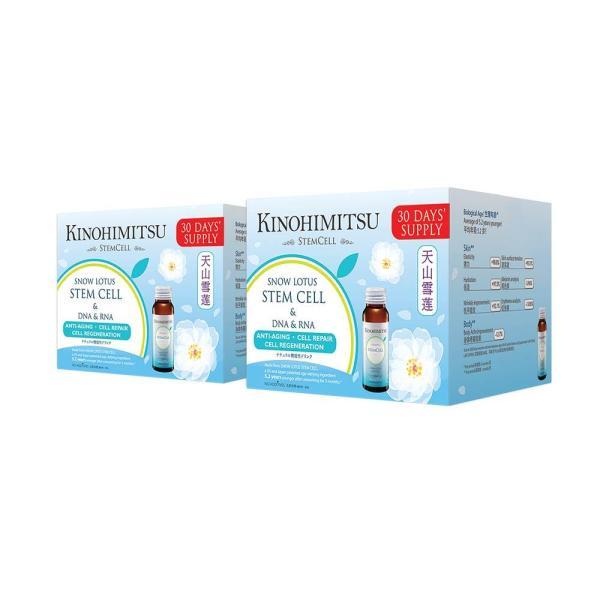 Buy Kinohimitsu Stemcell Drink 16s x 2 (Twin Pack) Singapore