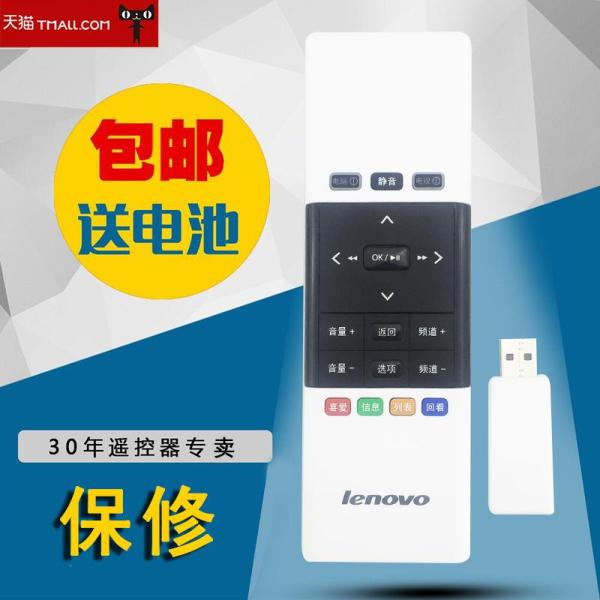 Lenovo Mouse Keyboard Computer Television Mini Wireless Mouse And Keyboard One-piece Flymouse Somatosensory Remote Control Mouse