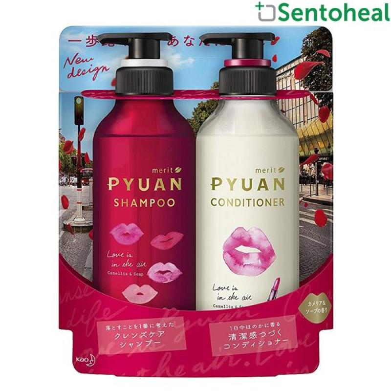 Buy Kao Merit Pyuan Simple & Relaxing Shampoo 425ml + Conditioner 425ml Singapore