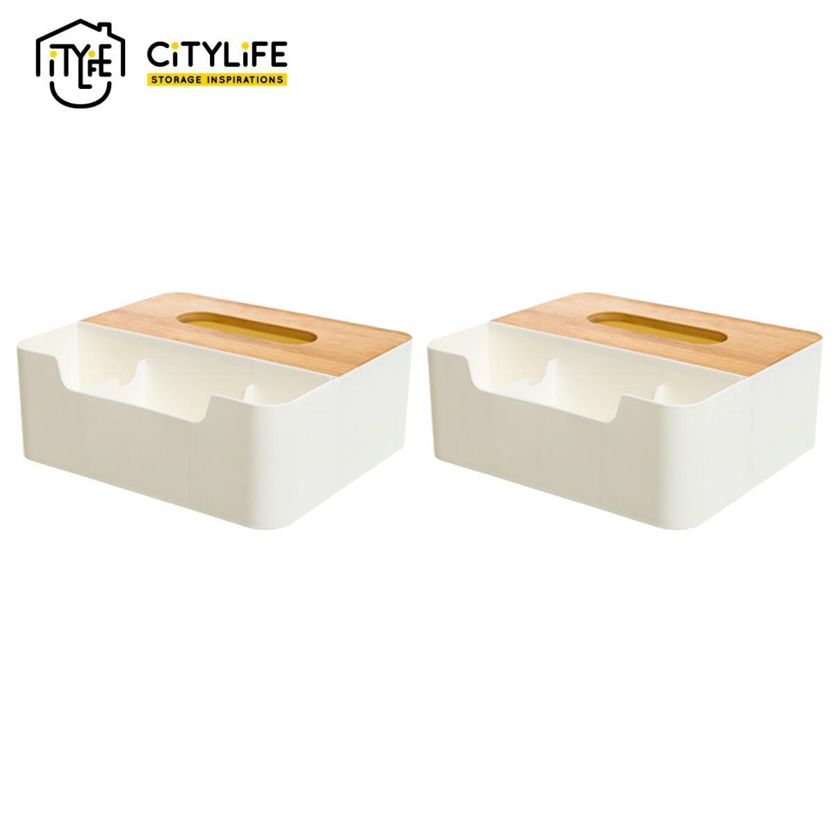 [Bundle of 2] - Citylife Bamboo Wood Tissue Box Organizer