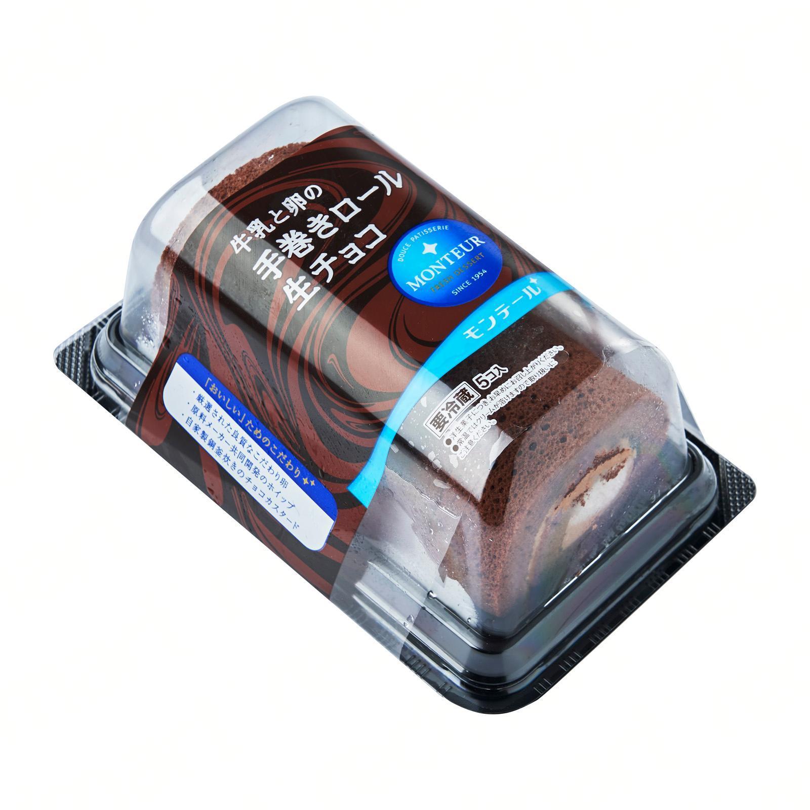 Monteur Chocolate Roll Cake - by J-mart Japanese Food Market -Frozen