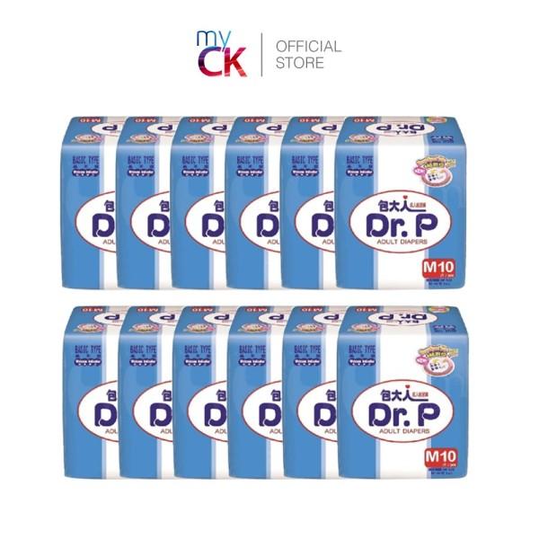 Buy (Bundle of 12) Dr. P Adult Diaper Basic - L 8s (40-55) Singapore