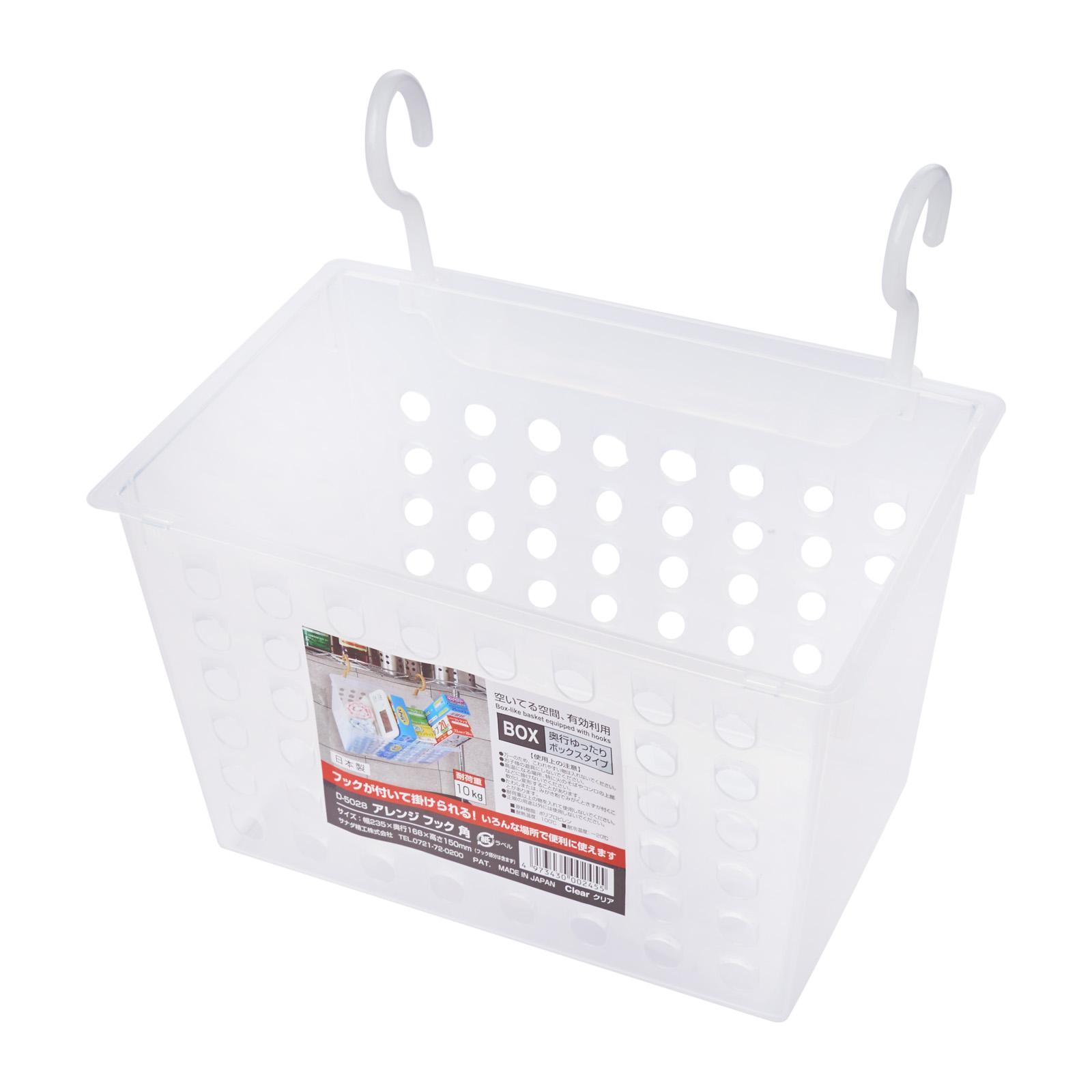 Poo Lee Box-Like Basket Equipped With Hooks (Clear)