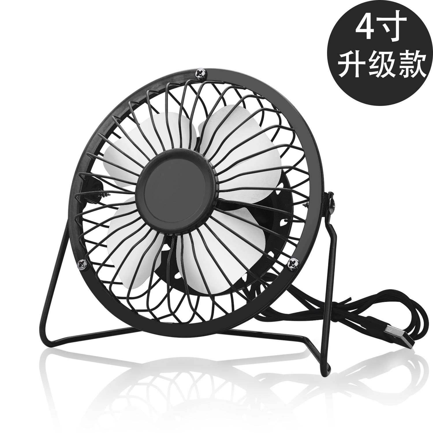 Electric Fan Dormitory Bed Clip Large Small Fan Bed Mute Baby Ceiling Fan Super Mute Fan