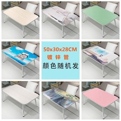 Natural Detox You Laptop Table Bed Item Dormitory with Table Folding Small Table Dormitory Desk Students Doing Homework Eating
