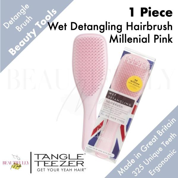 Buy Tangle Teezer Wet Detangling Hairbrush Millenial Pink - Detangler Untangle Every Strand of Hair Quickly & Gently Singapore