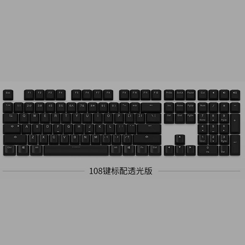 Akko X Ducky PBT Two Color Key Cap 108  Chocolate/Horizon/Midnight/Clown/Queen