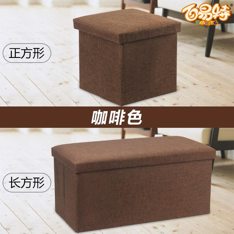 Rectangular Storage Stool Can Sit Small Sofa Stool Household Fabric Chair Multi-functional Folding Storage Box