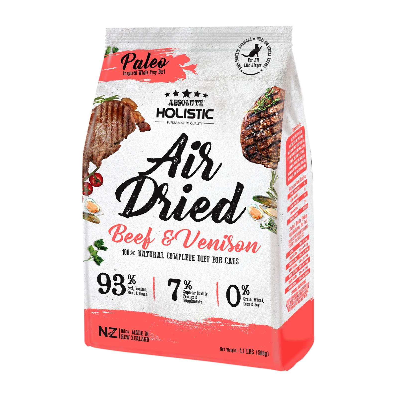 Absolute Holistic Air Dried Beef And Venison For Cat