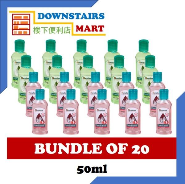 Buy [Bundle of 20] Himalaya Hand Sanitizer 50ml x 20 Singapore