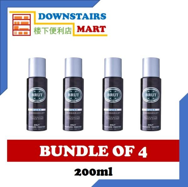 Buy [Bundle of 4] Brut Deodorant Spray Musk 200ml x 4 Singapore