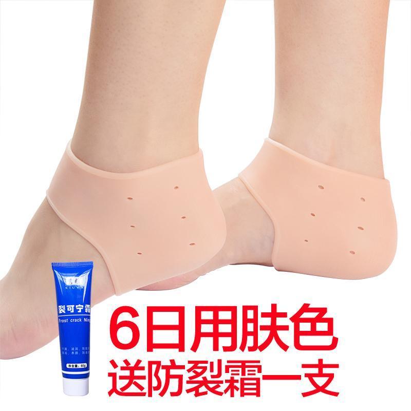Heel Anti-Crack Booties Men And Women Silicone Caring Heelpiece Moisturizing Socks Anti Dry Cracking Heel Pain Protective Case