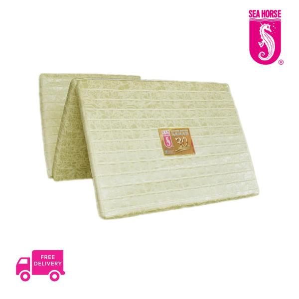 Sea Horse Single Size Foldable Foam Mattress (3-fold)Free Delivery!