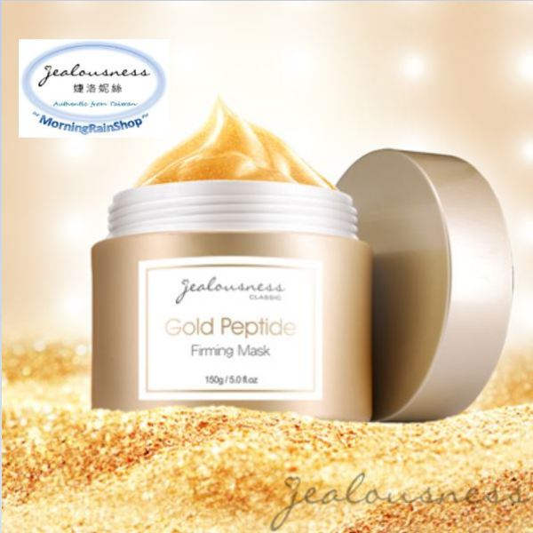 Buy 【JEALOUSNESS SG READY STOCKS】Jealousness Gold Peptide Firming Mask (With or Without Brush) 150g Singapore