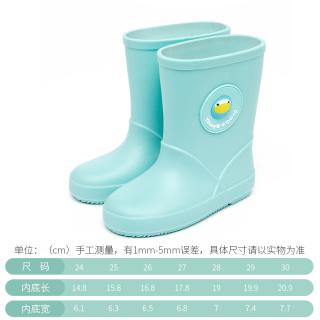 Giày Đi Mưa Trẻ Em Cô Gái Trượt Nước Khởi Động Vịt Màu Vàng Mẫu Giáo Giày Cao Su Trẻ Em Trẻ Em Giày Bé Trai Giày Đi Mưa thumbnail