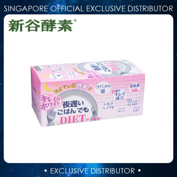 Buy [Shinya Koso] Late Night Meal Diet Enzyme (Kirei White 30days) Singapore