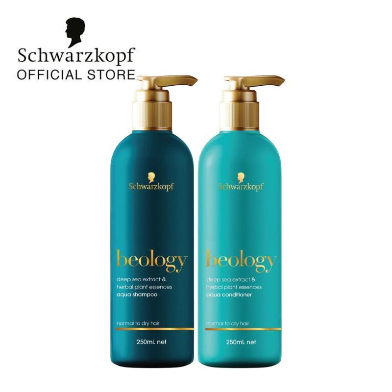 Buy Beology Aqua Shampoo & Conditioner Bundle Singapore