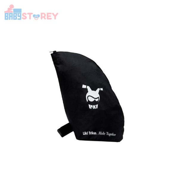 [Baby Storey] Doona Liki Premium Storage Bag Singapore