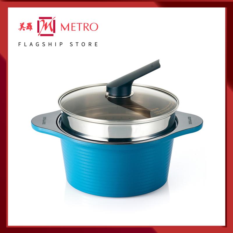 Happycall Alumite 20cm Die Cast Stock Pot + 20cm S/Steel Steamer Set (Made In Korea) 3003-0011/3800-1001 Singapore